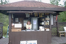 Honeyflow Farm Sales Stand